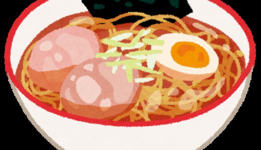 【ラーメン篇】麺にして食べれるダイエットこんにゃく食品4選!おいしく痩せよう!
