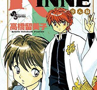 【境界のRINNE関連グッツまとめ】ファン必見!単行本からアニメ作品まで!