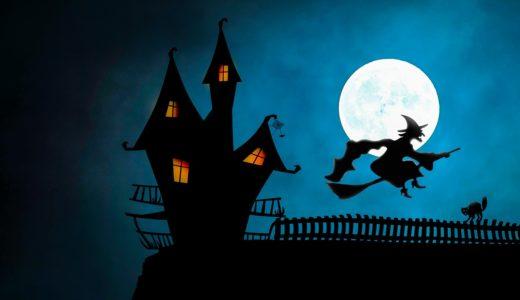 【ウォールステッカー】ハロウィンを盛り上げる!パーティ用ウォールステッカー5選!